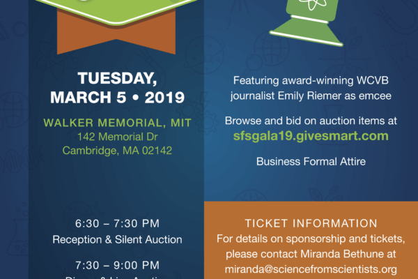 PNG SfS 2019 Gala Invitation